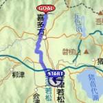 会津サイクリングロード