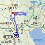 雄国沼(金沢峠)