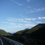 摺上川ダムへ