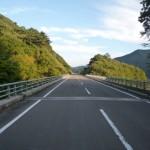 摺上川ダムの道