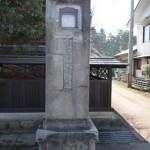 紀元2600年記念時計塔