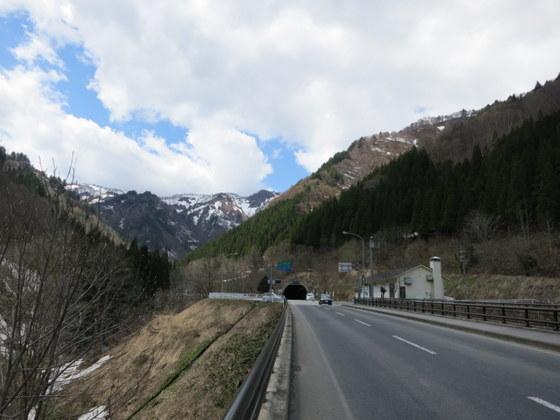 大峠トンネル