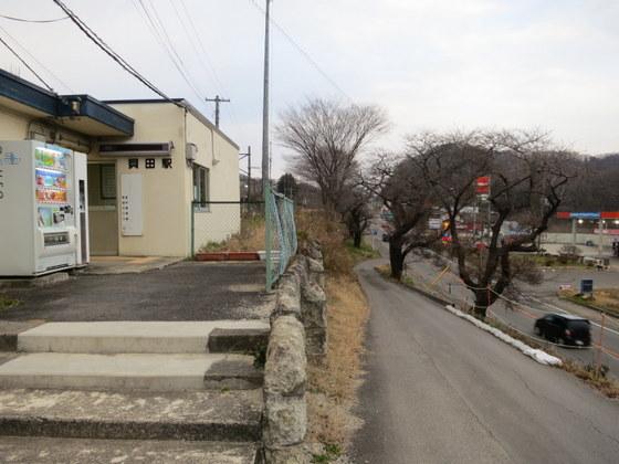 貝田駅(貝田宿の北)