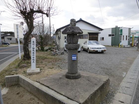 相馬街道追分の六面地蔵道標