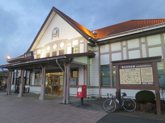 JR東北線白河駅