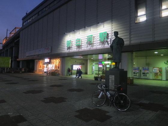 新幹線新白河駅